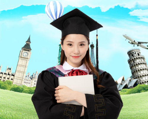 北京外国语大学报名