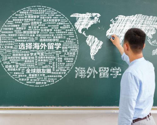 深圳加拿大留学方式