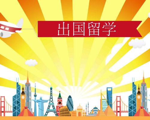 北京日本留学培训中心如何