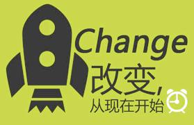 上海PMP工程管理师专业学习哪里好?