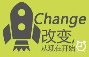 北京英语口语培训一般多少钱