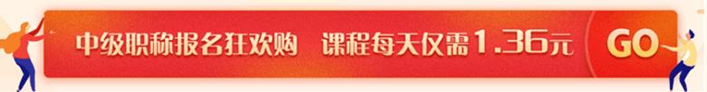 2020山东成人高考报名网:http://www.sdzk.cn/