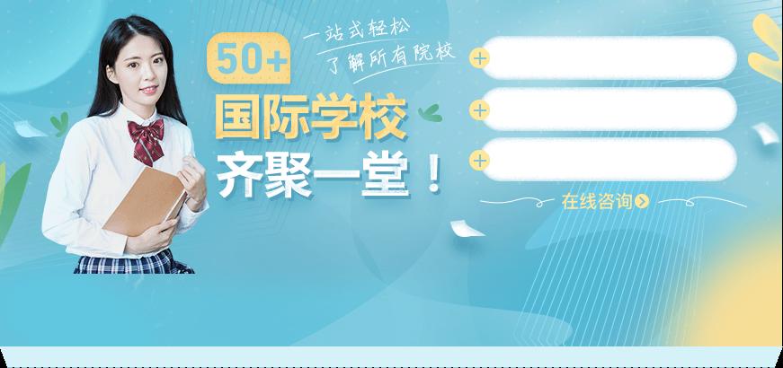 深圳知名网投平台app