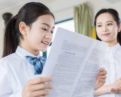 南京孩子感統學習多少錢