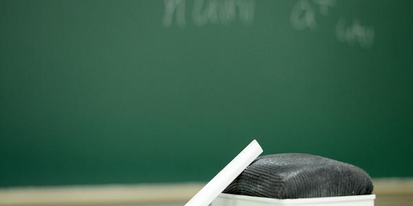 福州学生综合素质提升培训