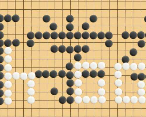 上海圍棋培訓