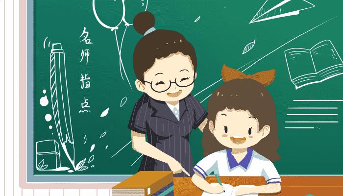 长春学表演培训学校