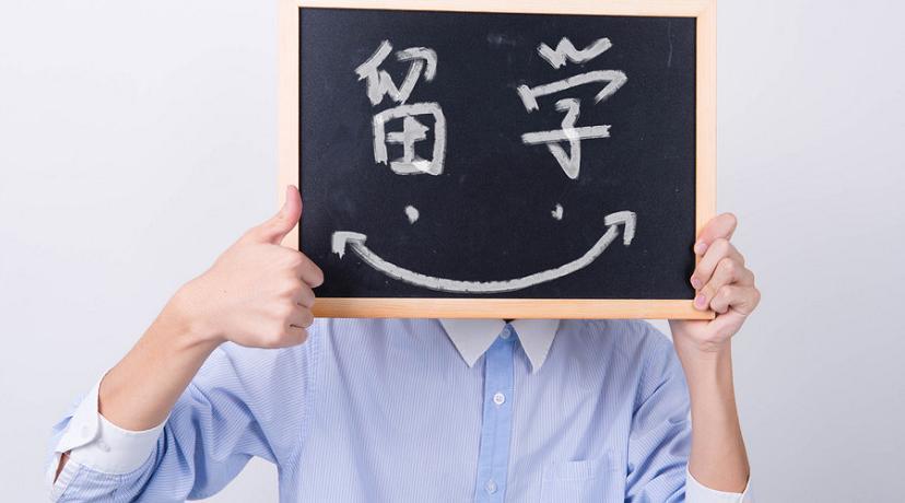 郑州雅思英语口语培训