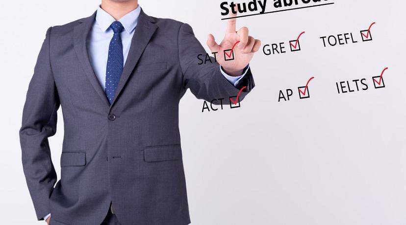 商务英语哪家学靠谱