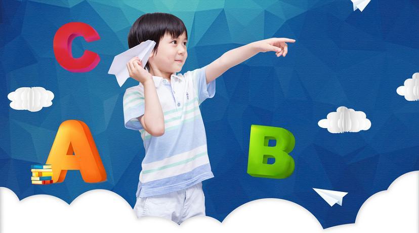 揚州英語商務口語、旅游口語定制培訓哪家好