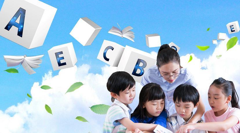 广州外语培训学费