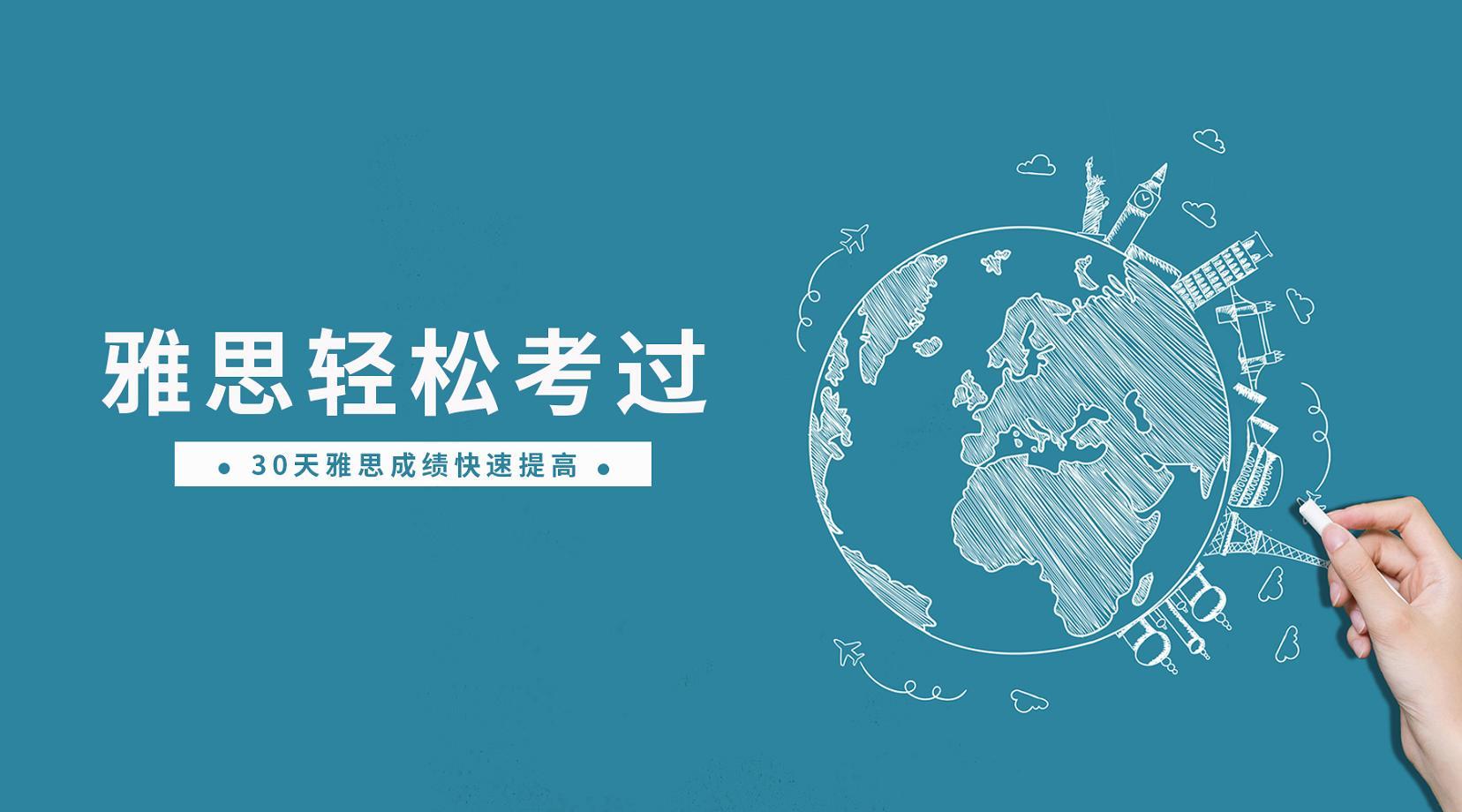 深圳GMAT一对一培训
