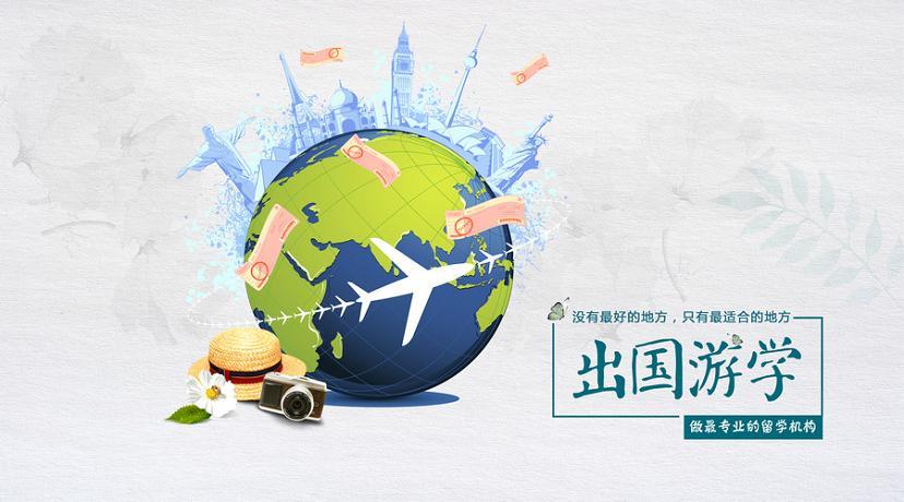 深圳新东方商务英语培训