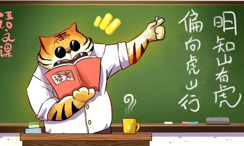 对外汉语线上课程培训