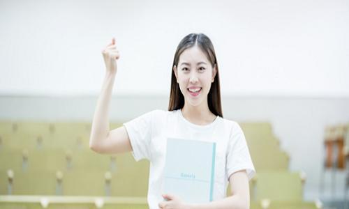 长春对外汉语培训机构