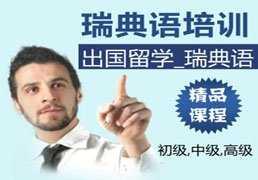 青岛日语学费多少