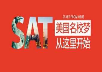 杭州法语兴趣课程