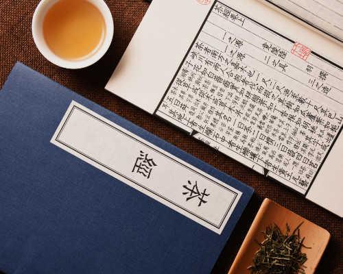 杭州儿童学国学哪个机构好?