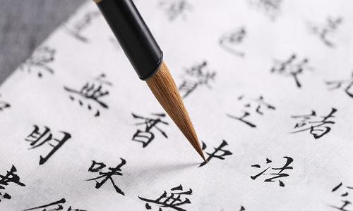 杭州书法一对一学费