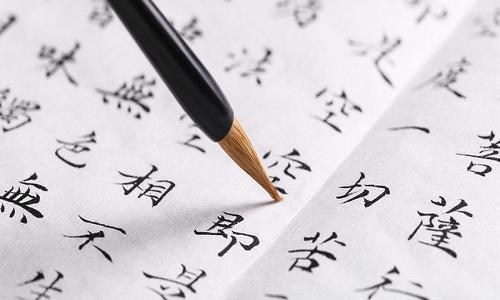 南京在线书法培训网投平台app