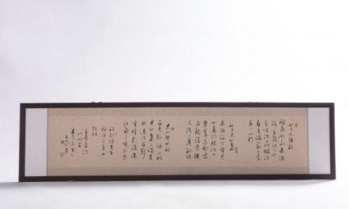 南京高中书法校外辅导机构哪家好?