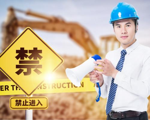 南宁一级建造师报考费用