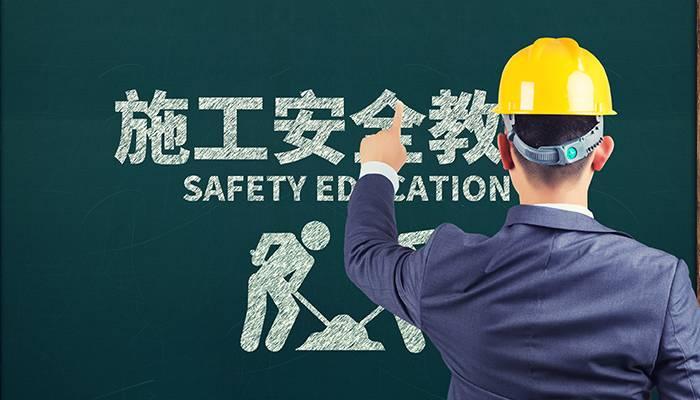 深圳消防工程师培训