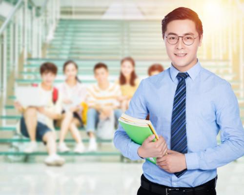 贵阳教师资格证培训机构有哪些