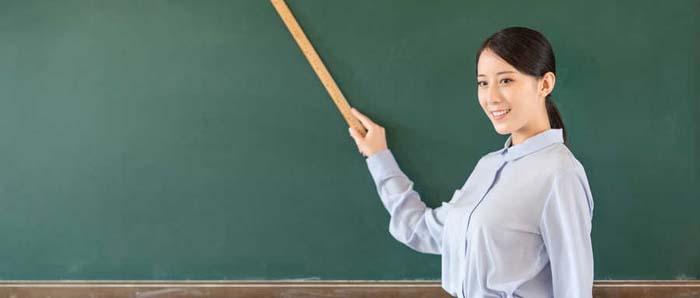 贵阳学习教师资格证学费多少