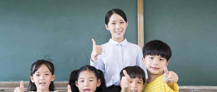 教师资格证培训