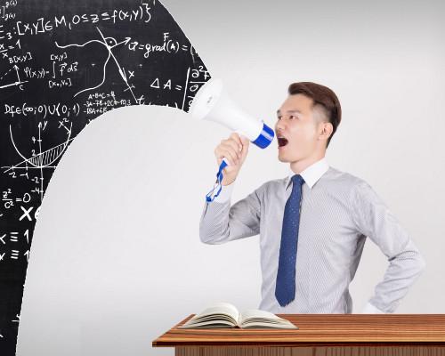 福州教师资格培训课程周末班