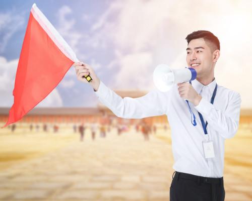 现代IE技术与实用工具--工厂布置与生产线平衡(北京,11月