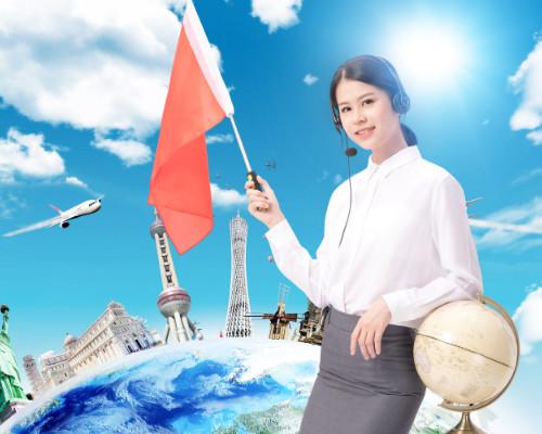 职业健康和安全管理培训(北京,10月24-25日)