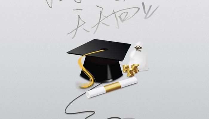 荷兰商学院MBA招生简章
