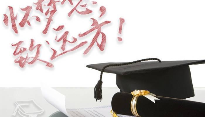 扬州成人学历培训