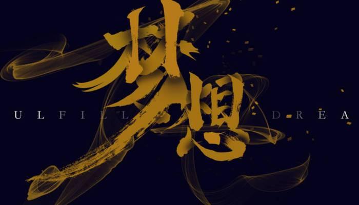 武汉管理MBA在线咨询