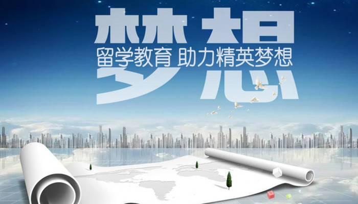扬州外语选课优惠