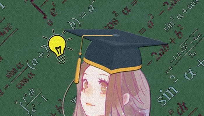 美國雪蘭多大學全球MBA招生簡章
