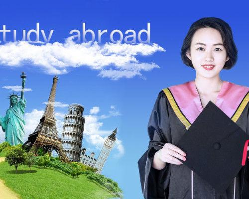 珠海美国留学短期培训