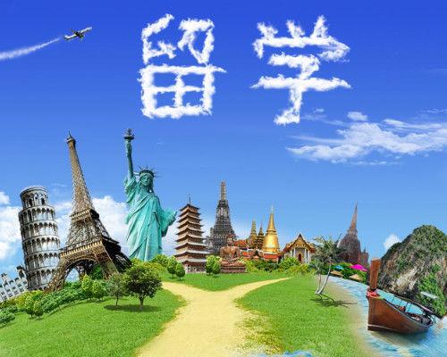贵阳好的留学中介?
