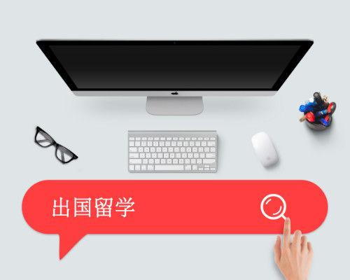 泉州哪里有香港留學培訓