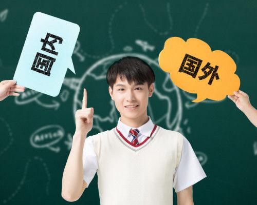扬州外语QQ交谈