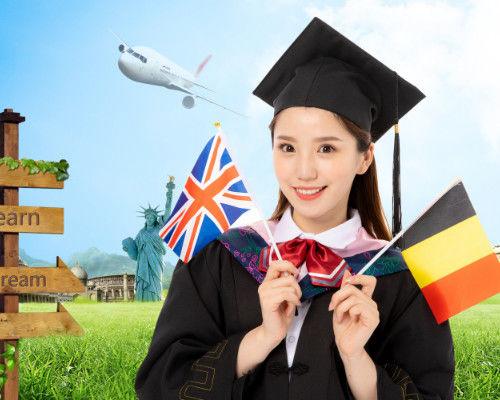 2018英国国际夏令营