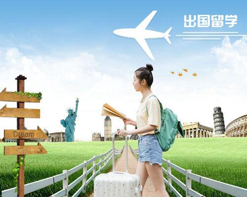 北京2017年7月8月日本夏令营游学