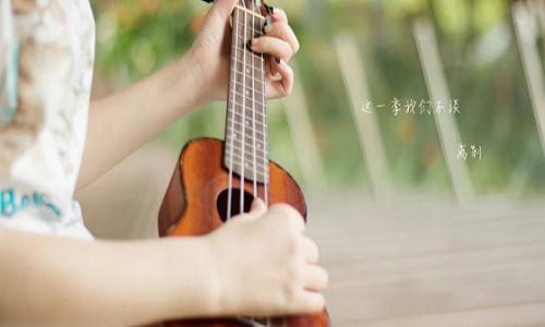 南京孩子多大可以学古琴