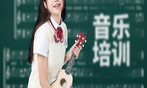 杭州音乐兴趣培训班