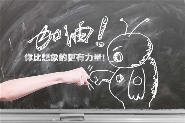 上海国际备考课程(小升初备考)