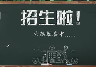 南京公务员笔试培训