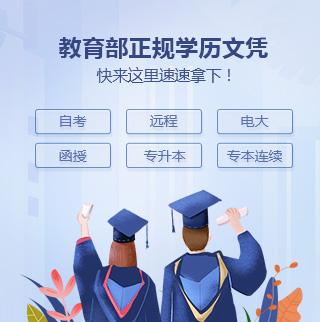 聯展(zhan)學歷